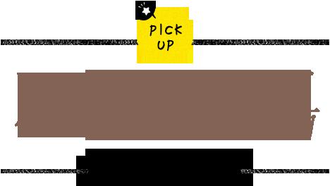 ワールドマスターズ ゲームズ2021関西