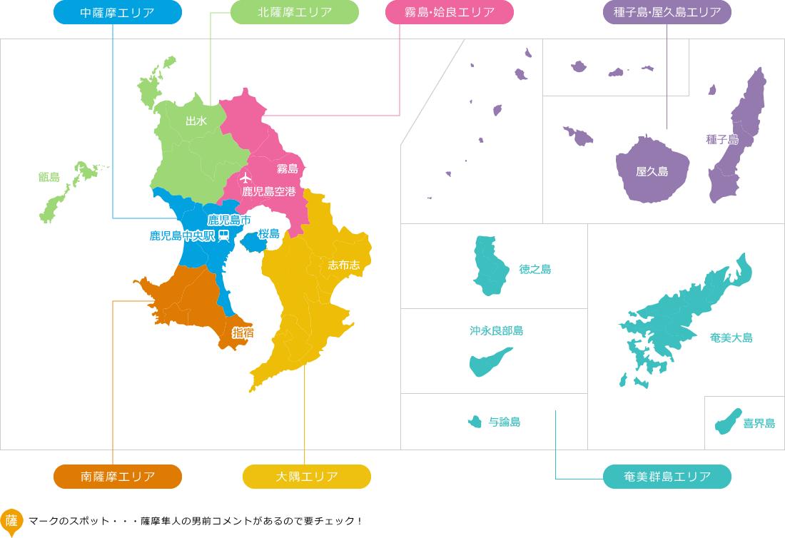 地図 おすすめモデルコース