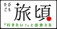 神奈川県・湯河原温泉 梅の宴・湯河原梅林