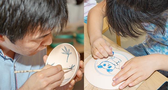 体験陶芸その2