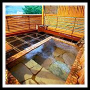 湯河原温泉 アポロ荘