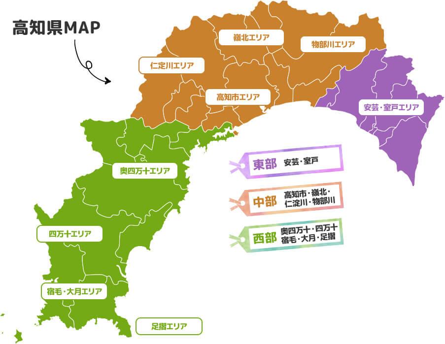 高知県MAP