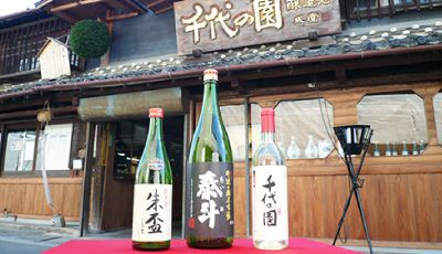 米どころには絶品の地酒
