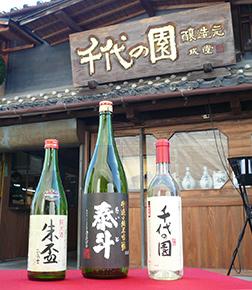 山鹿の銘菓・地酒