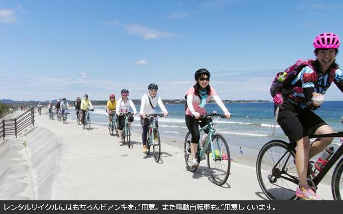 伊勢志摩サイクリング フルサポートツアー