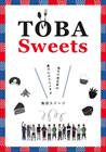 TOBA Sweets