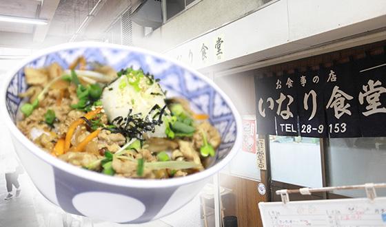 一ッ葉エリア「宮崎食堂×一ツ葉サイクルコース」