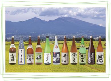 地酒(佐久市・佐久穂町)