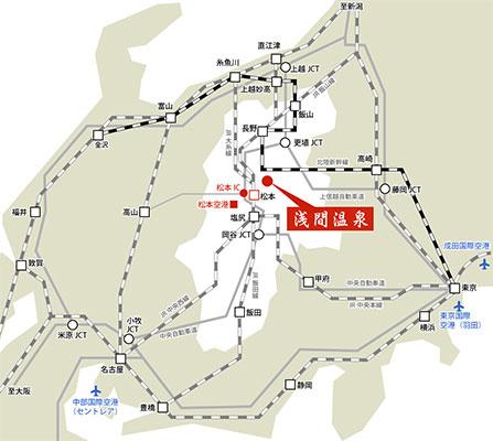浅間温泉へのアクセス