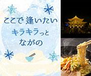 1,000円クーポン配布中★