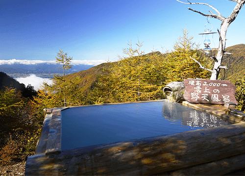 高峰温泉ランプの宿