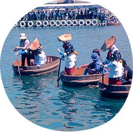たらい舟体験