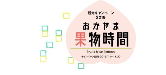 キャンペーン&イベント