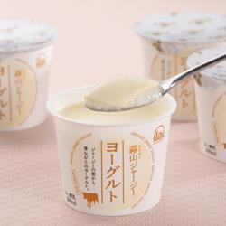 蒜山ジャージー乳製品