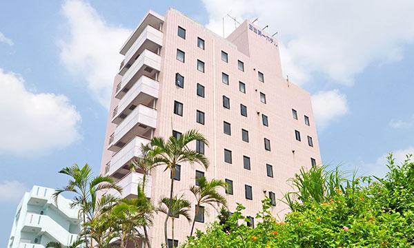 宮古第一ホテル <宮古島>