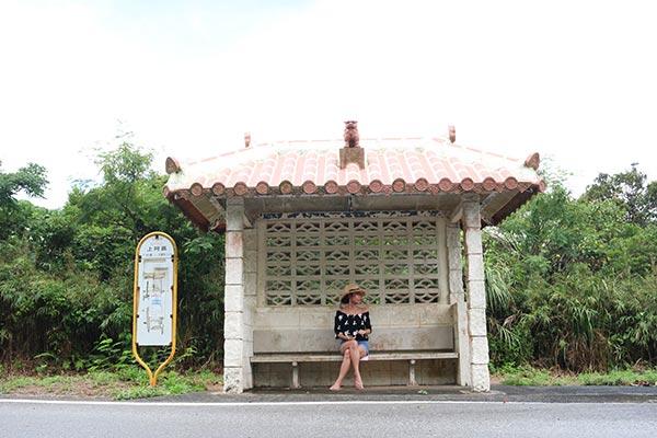 バス停「下阿嘉」