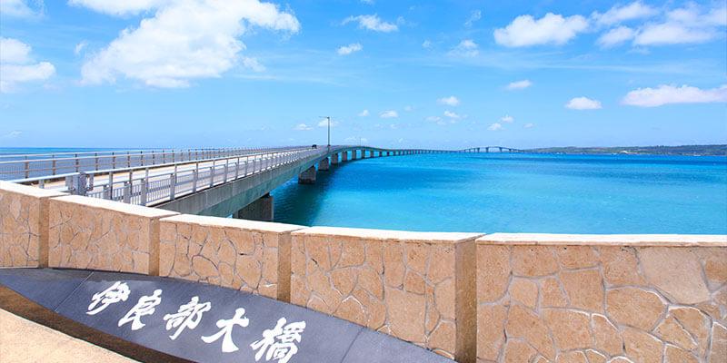 橋の上からダイナミックな宮古ブルーを満喫