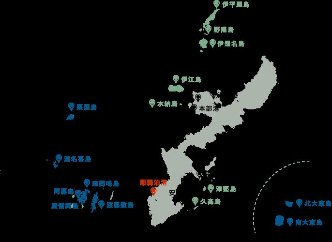 那覇泊港経由の離島