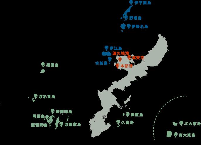 北部の離島