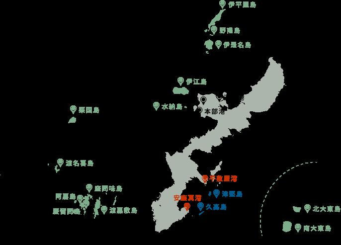 中南部の離島