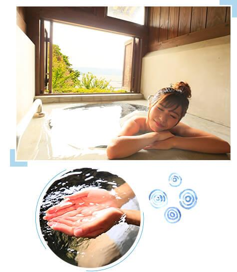 美人の湯が沸く『五右衛門風呂』