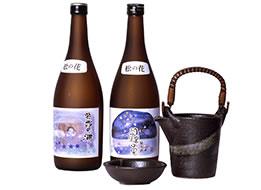 近江の地酒