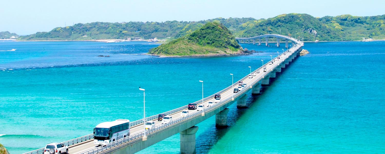 萩・石見空港利用でおトク♪やまぐち・しまねドライブ旅