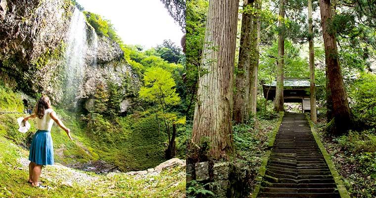 壇鏡の滝(隠岐の島町)