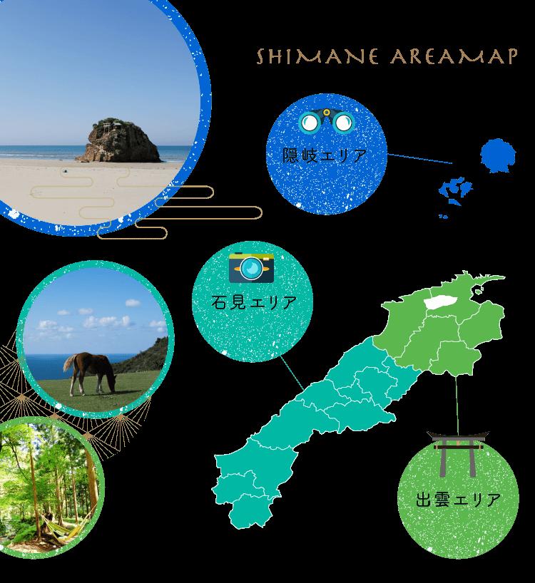 SHIMANE AREAMAP
