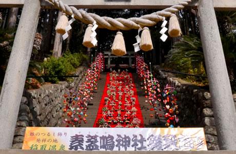 素盞嗚(スサノオ)神社 雛段飾り/三嶋神社 雛段飾り
