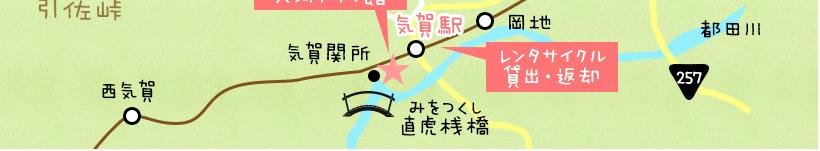 直虎ゆかりの地めぐりサイクリングマップ♪