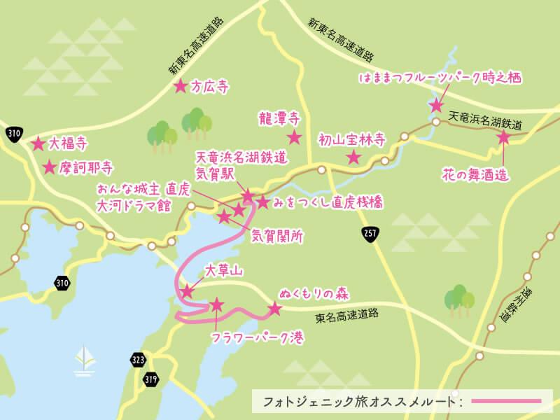 フォトジェニック旅マップ