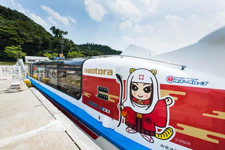 水上交通なおとら(浜名湖遊覧船)