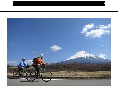 SHIZUOKA CYCLING