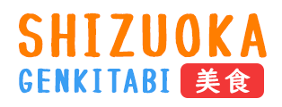 SHIZUOKA GENKITABI 美食