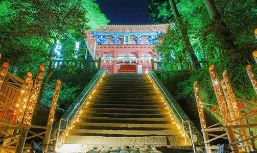 SHIZUOKA GENKITABI 歴史・文化