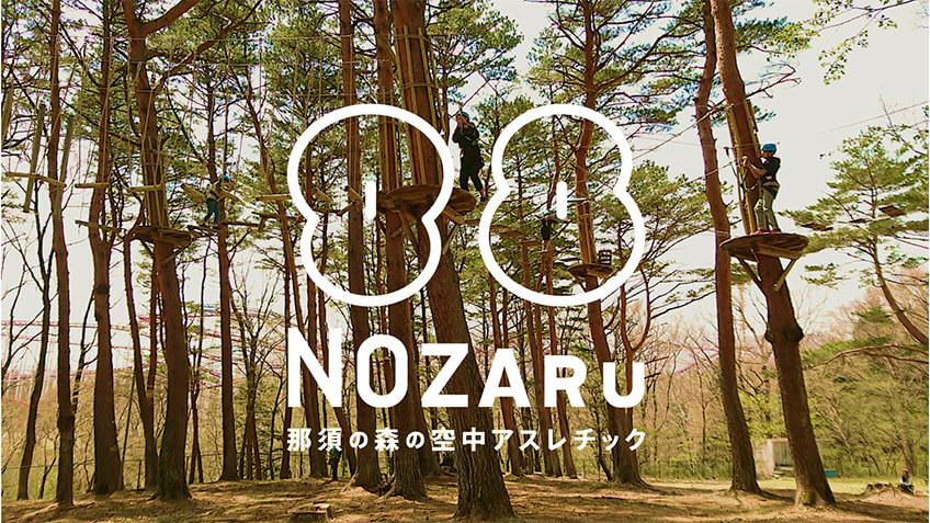NOZARU
