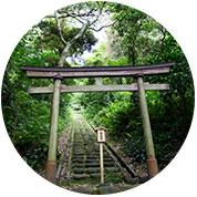 3つの神社