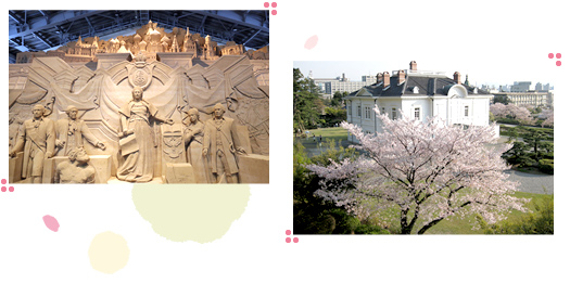 仁風閣・砂の美術館