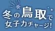 10,000円クーポン配布中!