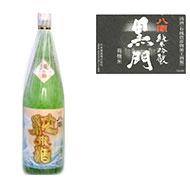 中井酒造株式会社