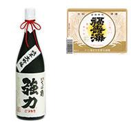 中川酒造株式会社