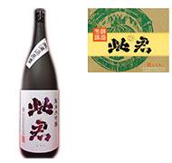 高田酒造株式会社