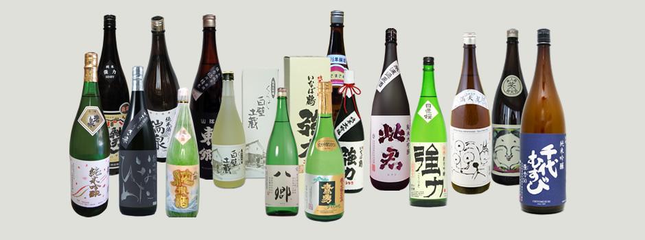 鳥取の地酒