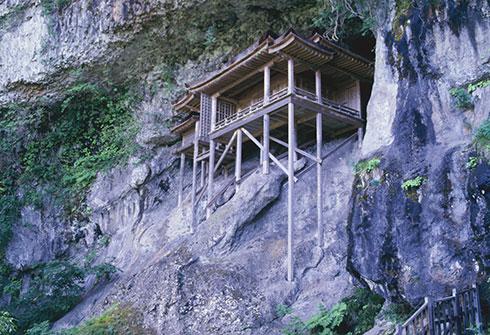 三徳山(みとくさん)