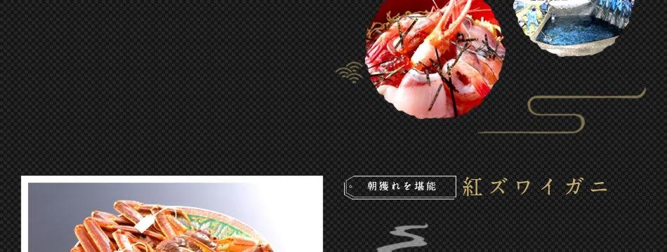 旬魚の数々