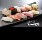 富山の旬魚を寿司で! 「富山湾鮨」