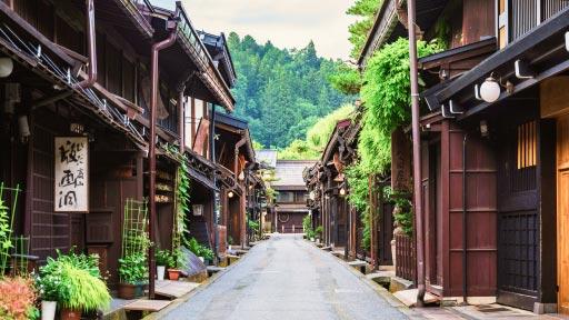 飛騨・高山