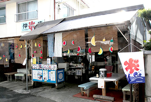 仲氷店(かき氷)