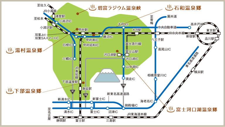 やまなし温泉郷MAP